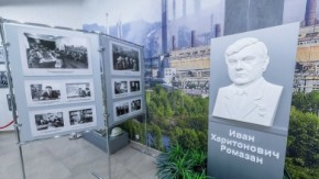 Музей И.Х.Ромазана